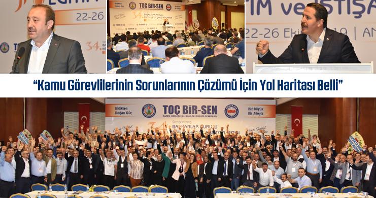 Toç-Bir-Sen'in 34. Genişletilmiş Başkanlar Kurulu Toplantısı Yapıldı